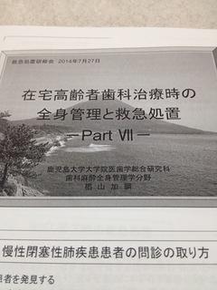 image-fd143.jpg